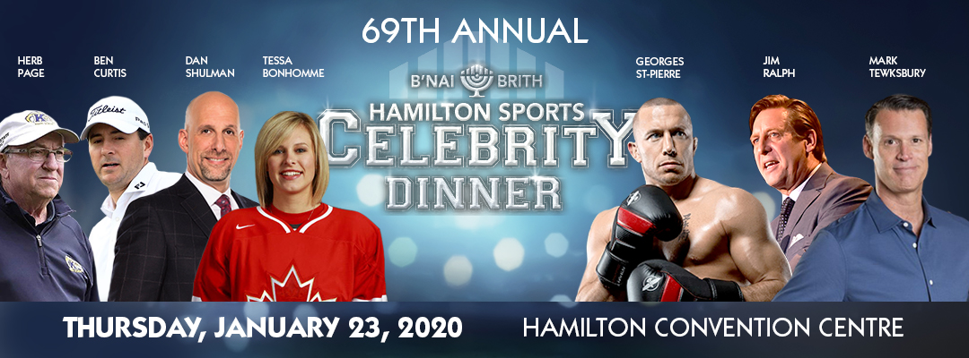 69th Annual B'Nai Brith Hamilton Sports Celebrity Dinner