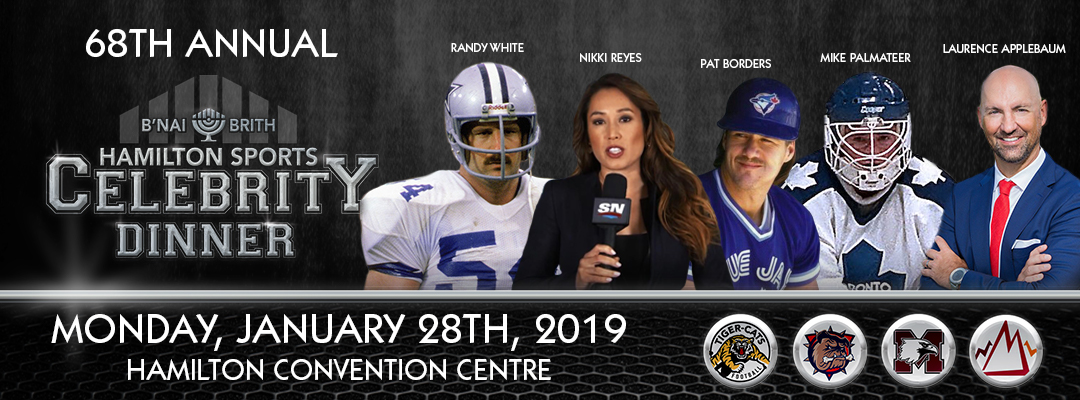 68th Annual B'Nai Brith Hamilton Sports Celebrity Dinner